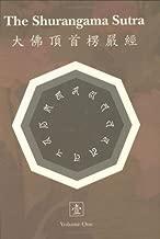 The Shurangama Sutra, Vol. 1