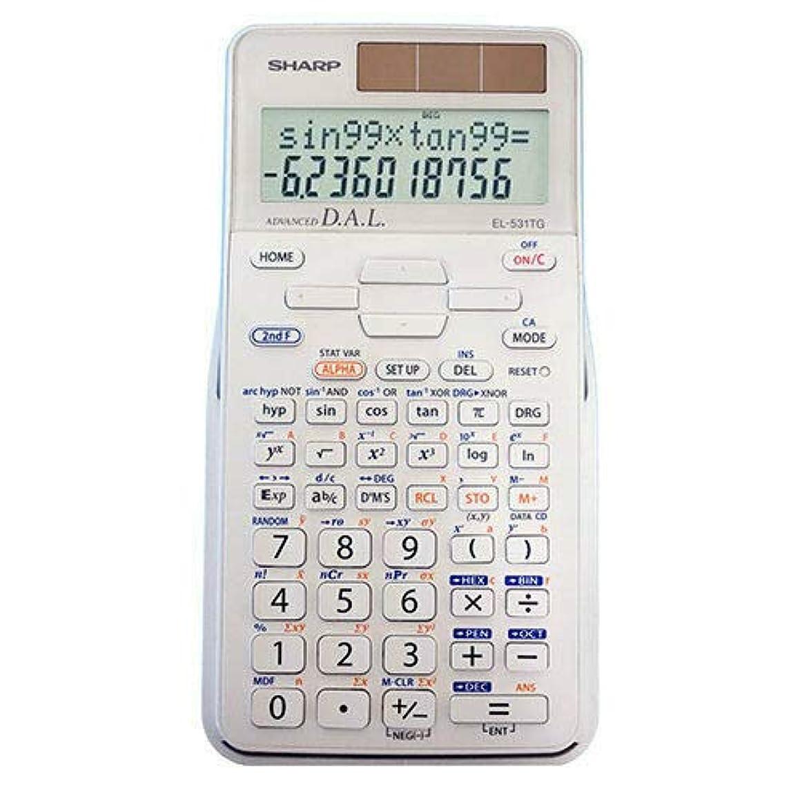 脚補足口シャープ EL-531TGB-DW 科学電卓 EL531TGB White [並行輸入品]