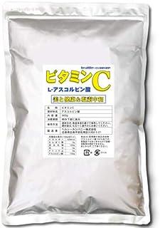 ビタミンC(アスコルビン酸)950g(1kgから変更) 粉末 100%品 食品添加物 (950g)