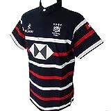 Kukri Hong Kong Maillot de rugby pour homme Union 7's 2020 - Bleu - Medium