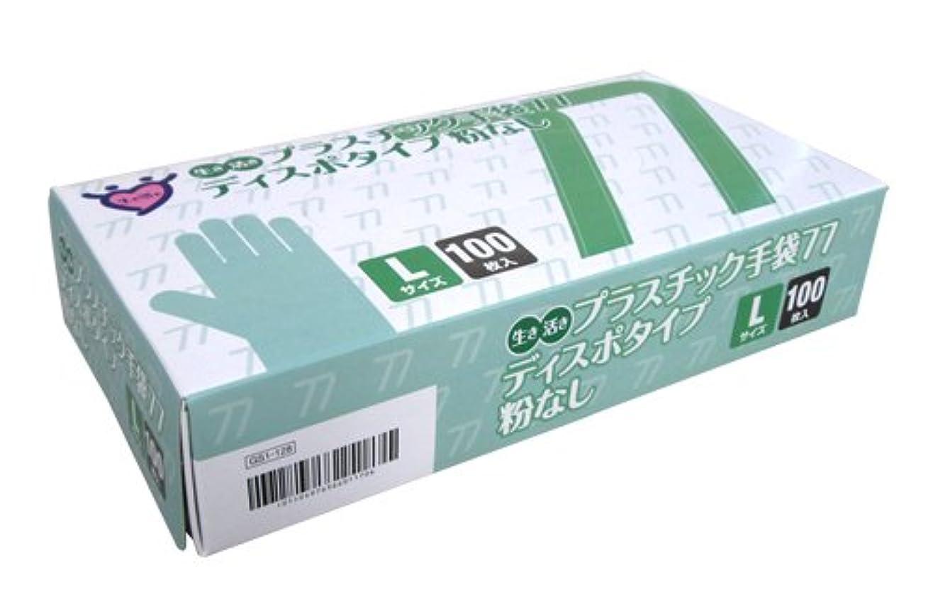 チャレンジバター理解宇都宮製作 生き活きプラスチック手袋77 ディスポタイプ 粉なし 100枚入 L