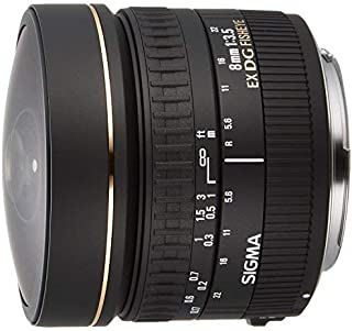 Sigma 8mm f/3.5 EX DG Circular Fisheye Lens for Canon SLR Cameras - International Version (No Warranty)