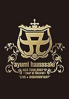 ayumi hamasaki ASIA TOUR 2007 ~Tour of Secret~LIVE+DOCUMENTARY [DVD]