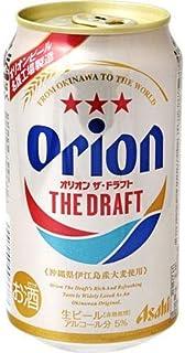 アサヒ オリオンドラフトビール350ml