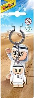 Banbao Arabic Line Tobees Keychain, 8296-1