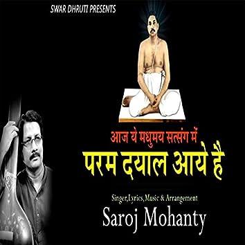 Aaj Ye Madhumay Satsang Mein Param Dayal Aaye Hain (Thakur ji Bhajan)