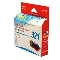 エネックス インク キャノン BCI321C リサイクル