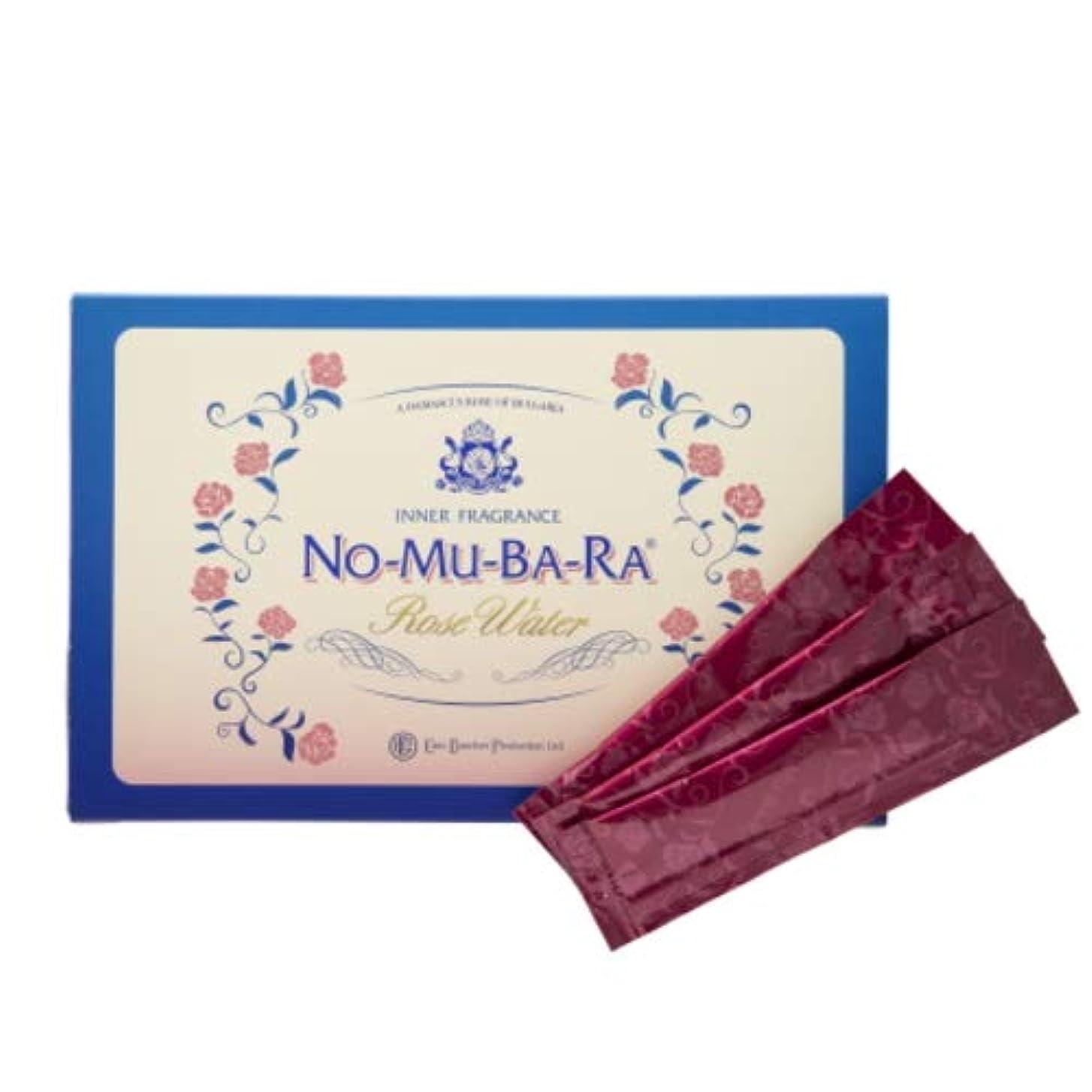 明確なヒューマニスティックダメージNO-MU-BA-RA NO-MU-BA-RA(ノムバラ)(35包入)【モンドセレクション受賞】