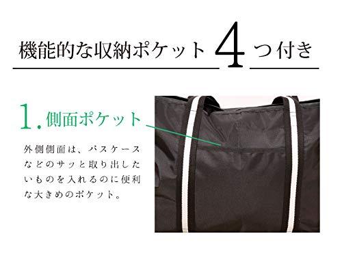 [Pane(t)one(パネットワン)]ヨガバッグヨガトートバッグ6mmマット推奨フィットネスヨガトート(ブラック)