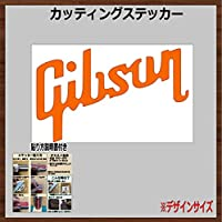 ②Gibson カッティングステッカー ギター レスポール (13×8㎝ 【2枚組】, オレンジ)
