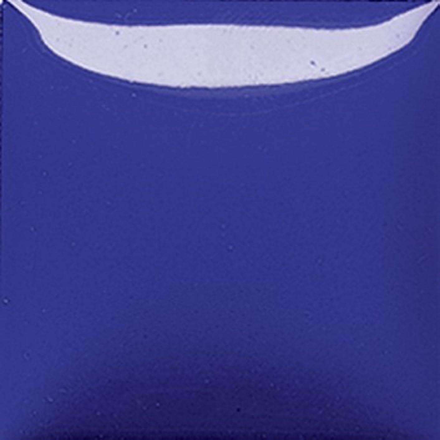 Duncan Envision Glazes - IN 1075 - Cobalt Blue - Pint