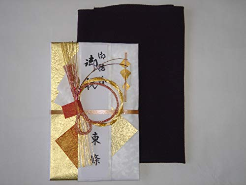 【祝儀袋】ご結婚お祝い金封 風呂敷ふくさ付 13.5cm×20.5cm