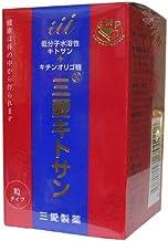 三愛キトサン 粒タイプ 2本セット