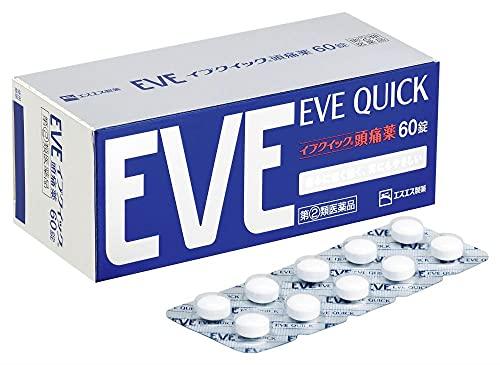 【指定第2類医薬品】イブクイック頭痛薬 60錠 ※セルフメディケーション税制対象商品