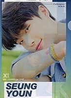 エックスワン X1 PRODUCE X 101 チョ・スンヨン(Cho Seungyoun) A4 クリアファイル 韓国 ap03