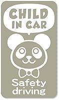 imoninn CHILD in car ステッカー 【マグネットタイプ】 No.46 パンダさん2 (グレー色)