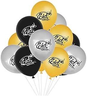 HOT-Party DIY Decorations - Eid Mubarak Decor latex Balloons and paper banner Happy Eid Ramadan HOT Year Muslim Festival D...