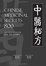 Chinese Medicinal Secrets: Ancestral Wisdom for the Future. (Chinese Edition)