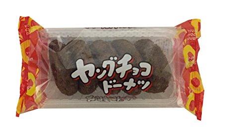 宮田製菓 ヤングチョコドーナツ 5個入×10袋