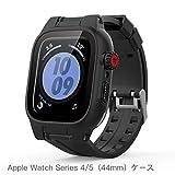 「2020最新型」Apple Watch ケース バンド 44mm 保護ケース 防水カバー 傷防止 防塵 耐衝撃 全面保護 衝撃吸収 軽量 脱着簡単 iWatch アップルウォッチ シリーズ4/5 44mm対応 ブラック黒