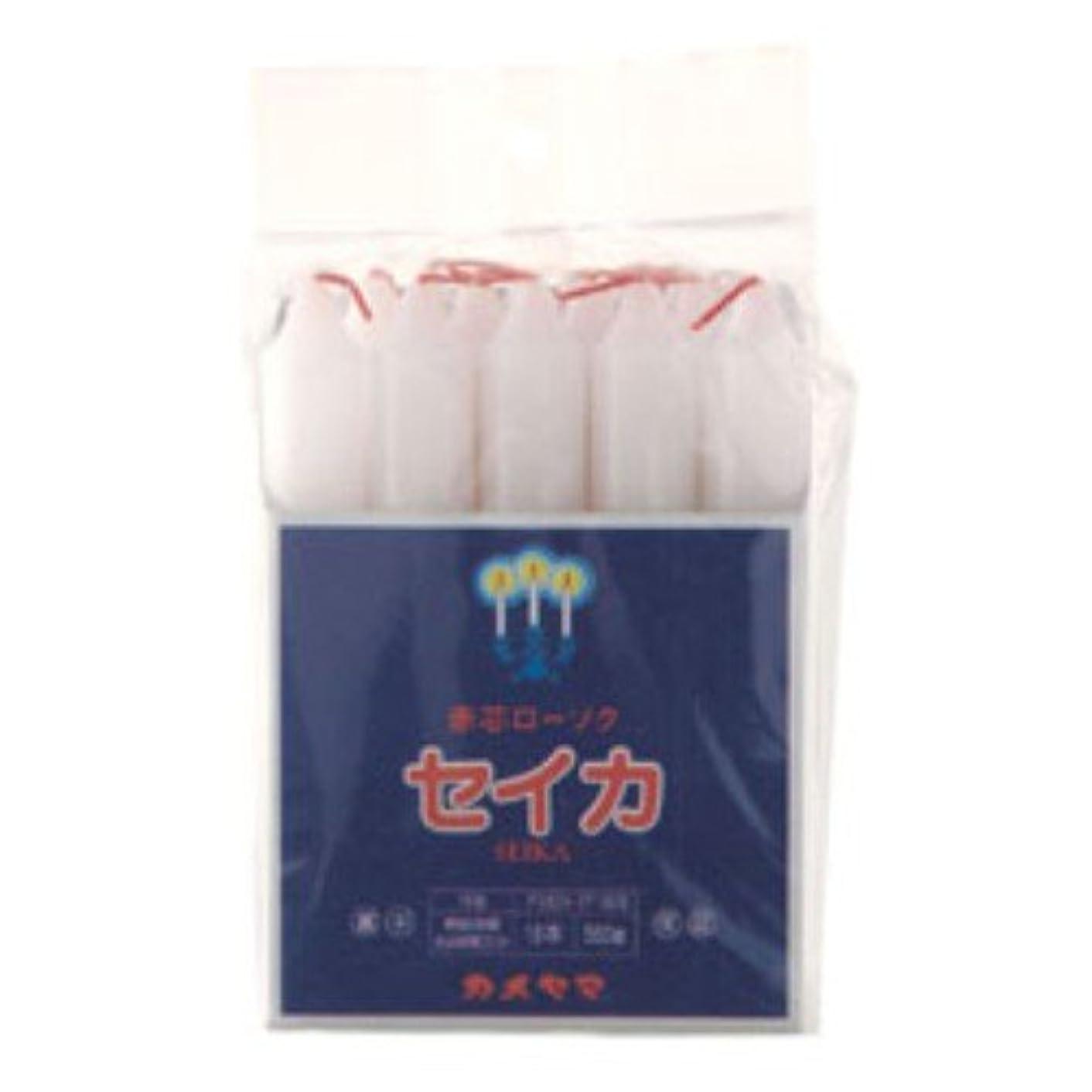 プラスチックバタフライ指聖火印 15号 角袋(S)
