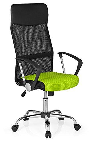 Office ergonomique achat vente de Office pas cher
