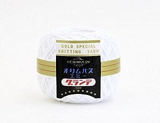 オリムパス エミーグランデ レース糸 50g玉巻 3玉入 白(801) 801
