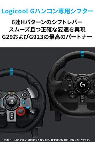 『Logicool G G29用 シフター LPST-14900 6速シフトレバー PS4/PS3/PC ドライビングフォース 国内正規品』の1枚目の画像