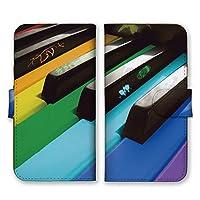 Apple iPhone12 Pro Max 手帳型 スマホ ケース カバー カラフル柄 デザインアート プリント スマホケース スマホカバー アイフォン12プロマックス アイホン12プロマックス 10376