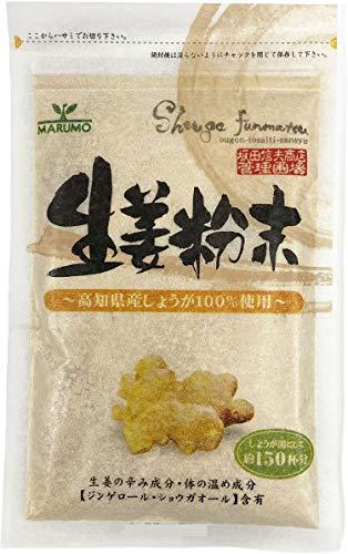 生姜パウダー/生姜粉末 40g まるも  国産(高知県産) 生姜 しょうが ショウガ