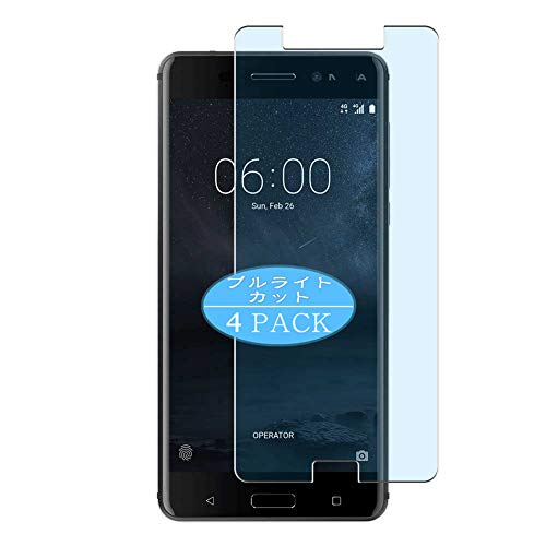 Vaxson 4 Unidades Protector de Pantalla Anti Luz Azul, compatible con Nokia 6 2018 [No Vidrio Templado] TPU Película Protectora