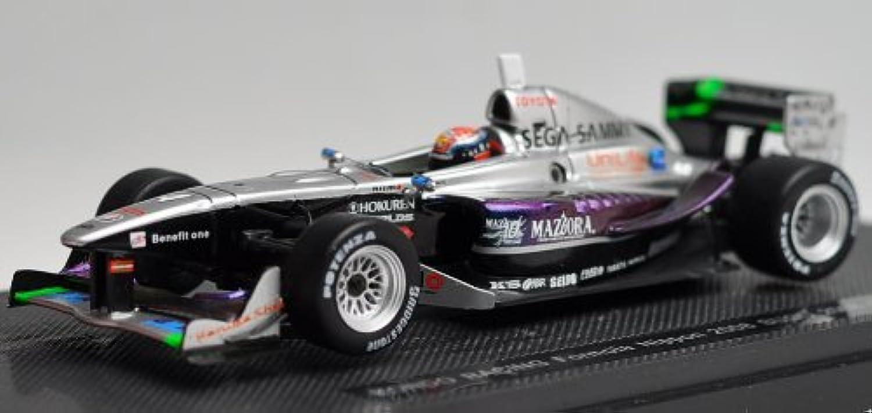 1 43 44123 F   N Kondo Racing   4 SUGO 2008 [resin] Silber   schwarz (japan import)
