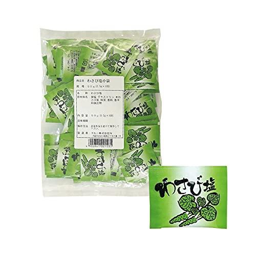 わさび塩 (0.5g×100袋)