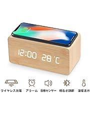 ワイヤレス 充電器 Qi認証 iPhone 8 / 8Plus / X/XR/XS/XS/11 Max/Samsung Galaxy/LG 対応 置き時計 目覚まし時計 温度計 USB充電 日本語説明書付き