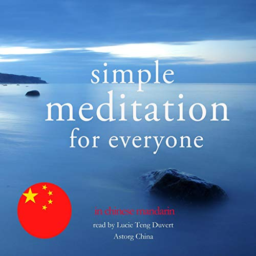 『Simple meditation for everyone in Chinese Mandarin』のカバーアート