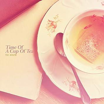 느긋한 차 한잔의 시간