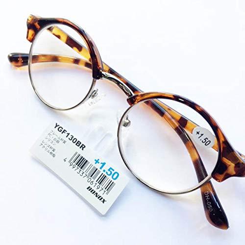 YGF130 老眼鏡 福祉 介護 ルーペ Reading Glasses シニアグラス ダルトン BONOX 男女兼用 敬老の日 プレゼント 母の日 (BROWN, 2.5)