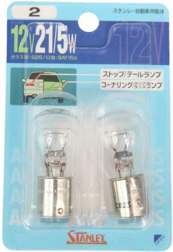 STANLEY [ スタンレー電気 ] BP4875B ブリスター電球 12V 21/5W NO2