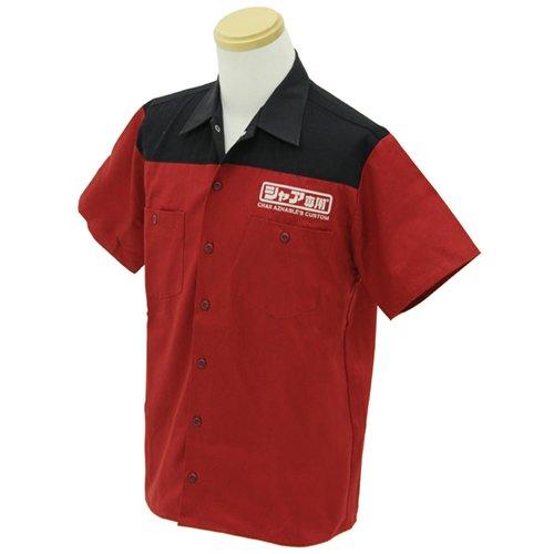 機動戦士ガンダム シャア専用 デザインワークシャツ XLサイズ