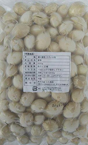 中国産 殻付き 割れ 銀杏 ( ヒスイ ) 500g 大粒 ギンナン ぎんなん 加熱してお召し上がり頂けます。