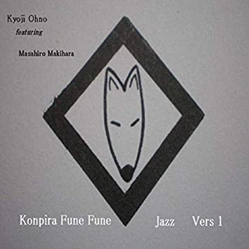 Konpira Fune Fune (Jazz Version 1) [feat. Masahiro Makihara]