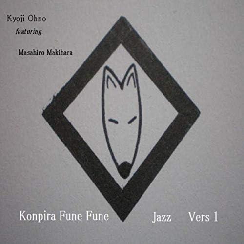 Kyoji Ohno feat. Masahiro Makihara