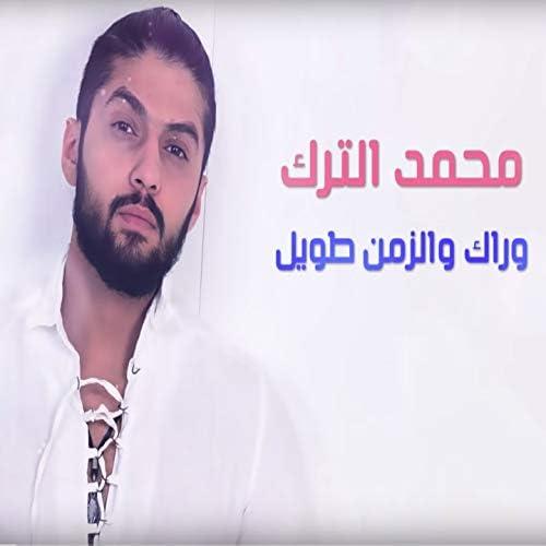 Mohamed Eltuork
