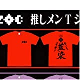 ZOC 推しメンカラーTシャツ XL(LL) 藍染カレン