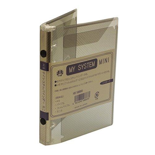 ミニ6穴 マイシステムバインダー(システム手帳バインダー)【Sスモーク】 HS58880Sスモーク