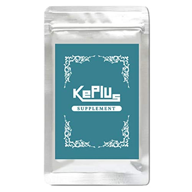 虫を数える空虚シーボードKePlus(ケプラス)サプリメント ノコギリヤシ 亜鉛 高配合 60粒 1か月分【栄養補助食品】