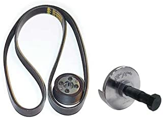 Mini Cooper/Cooper S ULTRIK Supercharger Pulley Upgrade w/Removal Tool for Convertible (R52) & Hatchback (R53)