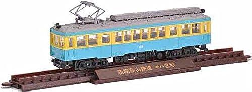 [Limited] Bahn Sammlung Hakone Tozan Moha 2 Formular 110 No.