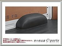 トヨタ(TOYOTA) ホイールハウスカバー ダークグレー HIACE ハイエース 58051-26260-B2