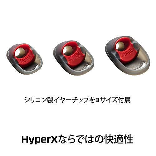 キングストン『HyperXCloudEarbuds(HX-HSCEB-RD)』